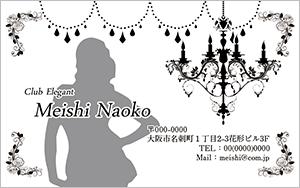 bw_s_009_yoko